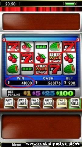 Агент 007 казино рояль смотреть онлайн качестве hd